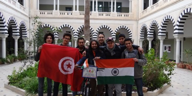 1st modern school in Tunisia
