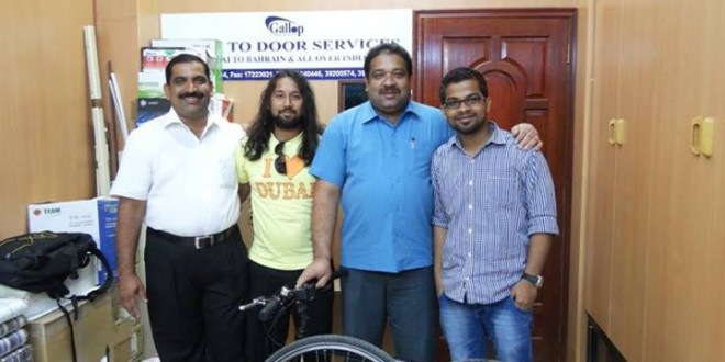 Subeerkannur Puzhayaruvath brother sponsor to send my old bicycle to India from Bahrain.