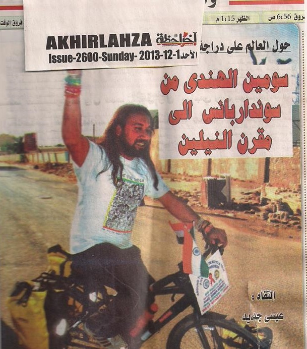 Article in Akhir Lahza, 1 Dec 2013, Sudan